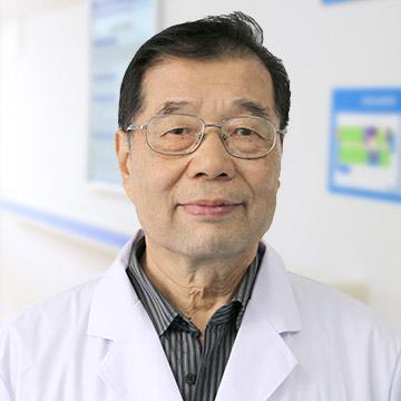 阎洪禄综合门诊医师